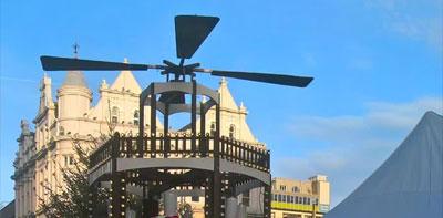 Windmill Bar